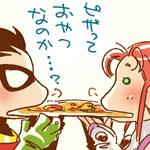 おやつのピザに