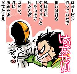 #12感想絵