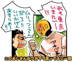 OAV発売延期理由を妄想
