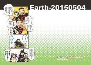 Earth-20150504